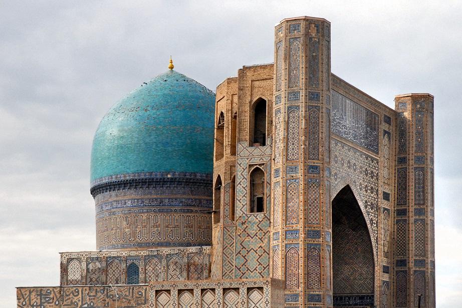 Circuit Merveilles d'Ouzbékistan