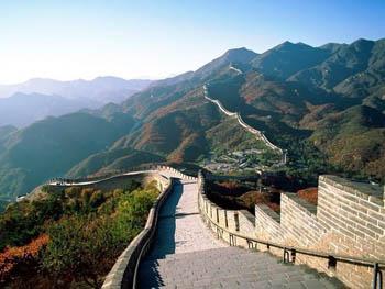 Circuit à Pékin en 3* - voyage  - sejour