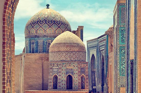 Ouzbékistan - Circuit Cap sur l'Ouzbékistan